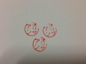 Official seal-Inkan/Hanko (はんこ/印鑑) in Japan  – Luvniku